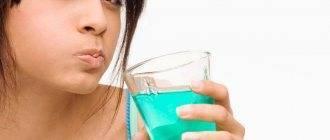 Горечь во рту при беременности: причины, лечение, профилактика