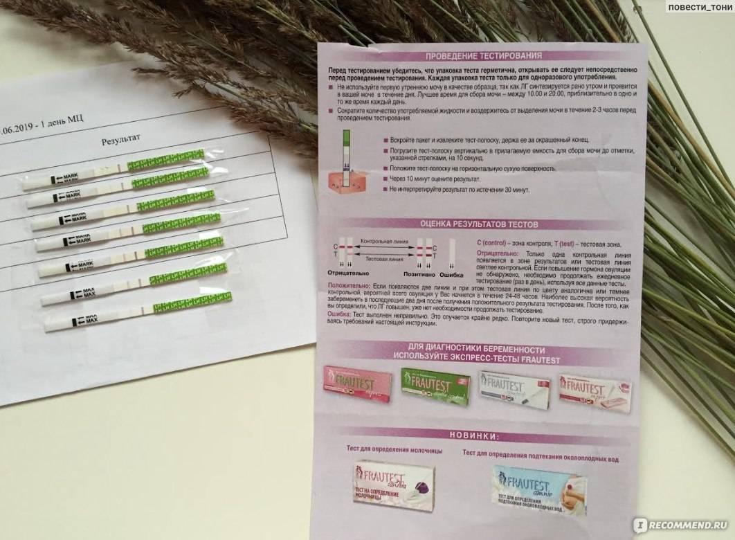 Как работают тесты на беременность - на ранних сроках и далее? как пользоваться и на что обратить внимание?