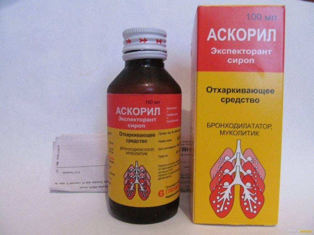 Лечение кашля у детей и взрослых сиропом аскорил