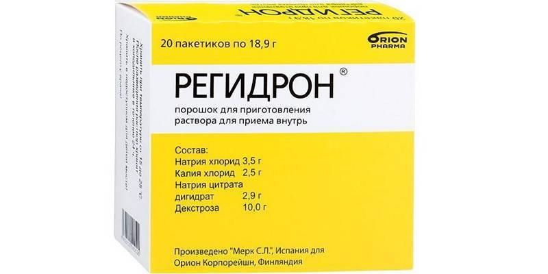 Что применять при рвоте. противорвотные препараты для детей – боремся с отравлением. препараты, которые можно использовать для детей.