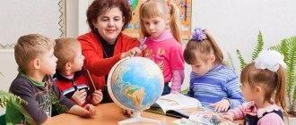 Со скольки лет берут в детский сад в москве в 2020 году — ведущий юрист
