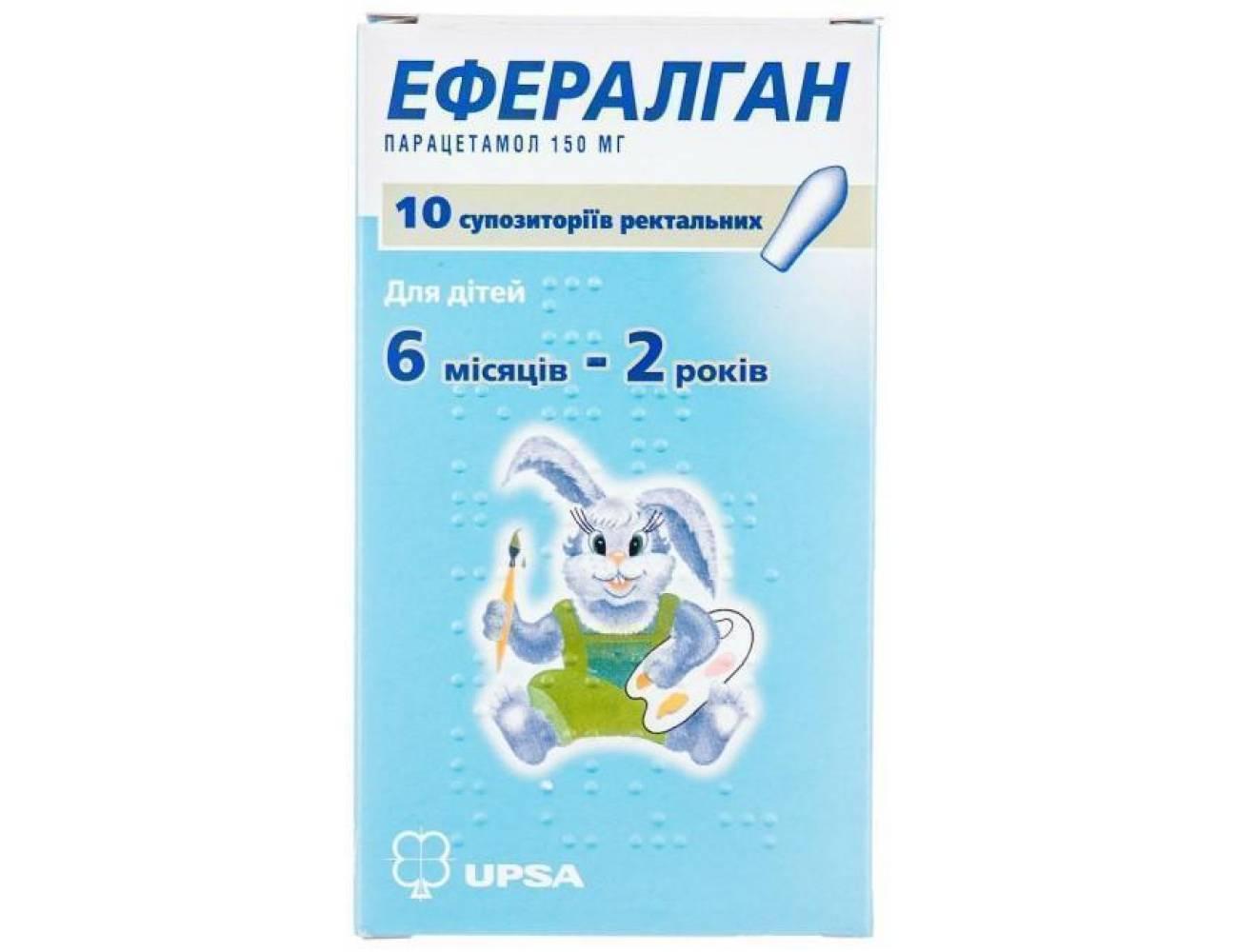 Эффералган: свечи для детей — инструкция по применению препарата (80, 150, 300 мг)