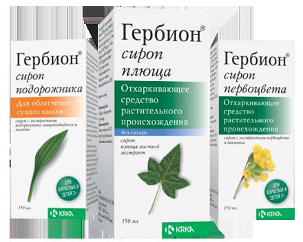 Самые эффективные средства для лечения сухого и влажного кашля у детей до года — топотушки