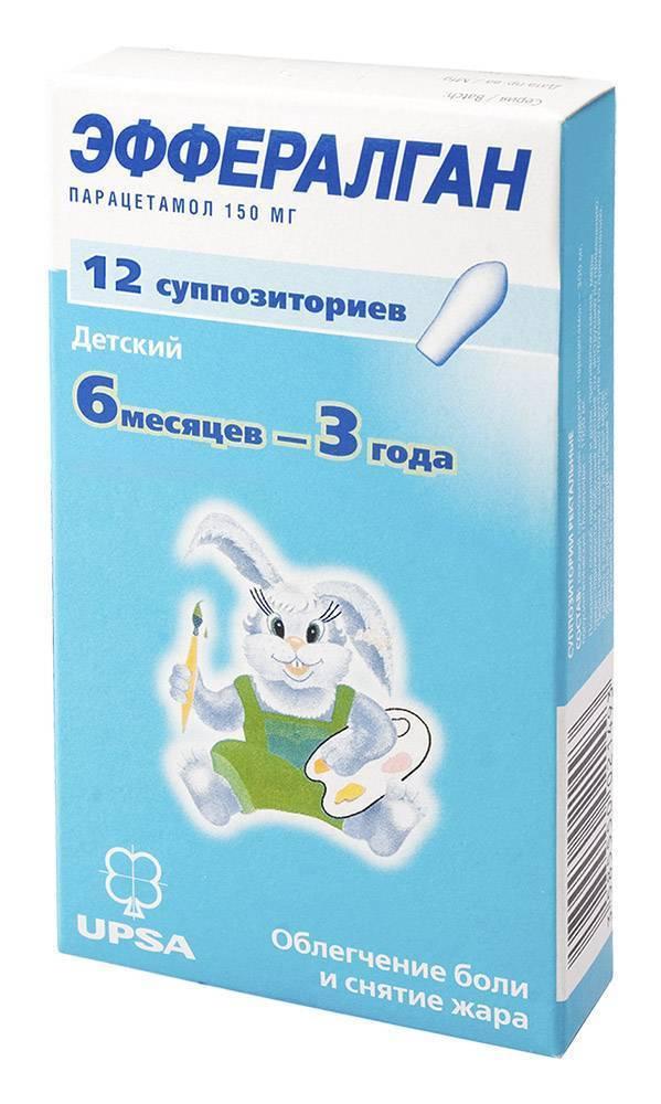 Эффералган: инструкция по применению, аналоги и отзывы, цены в аптеках россии
