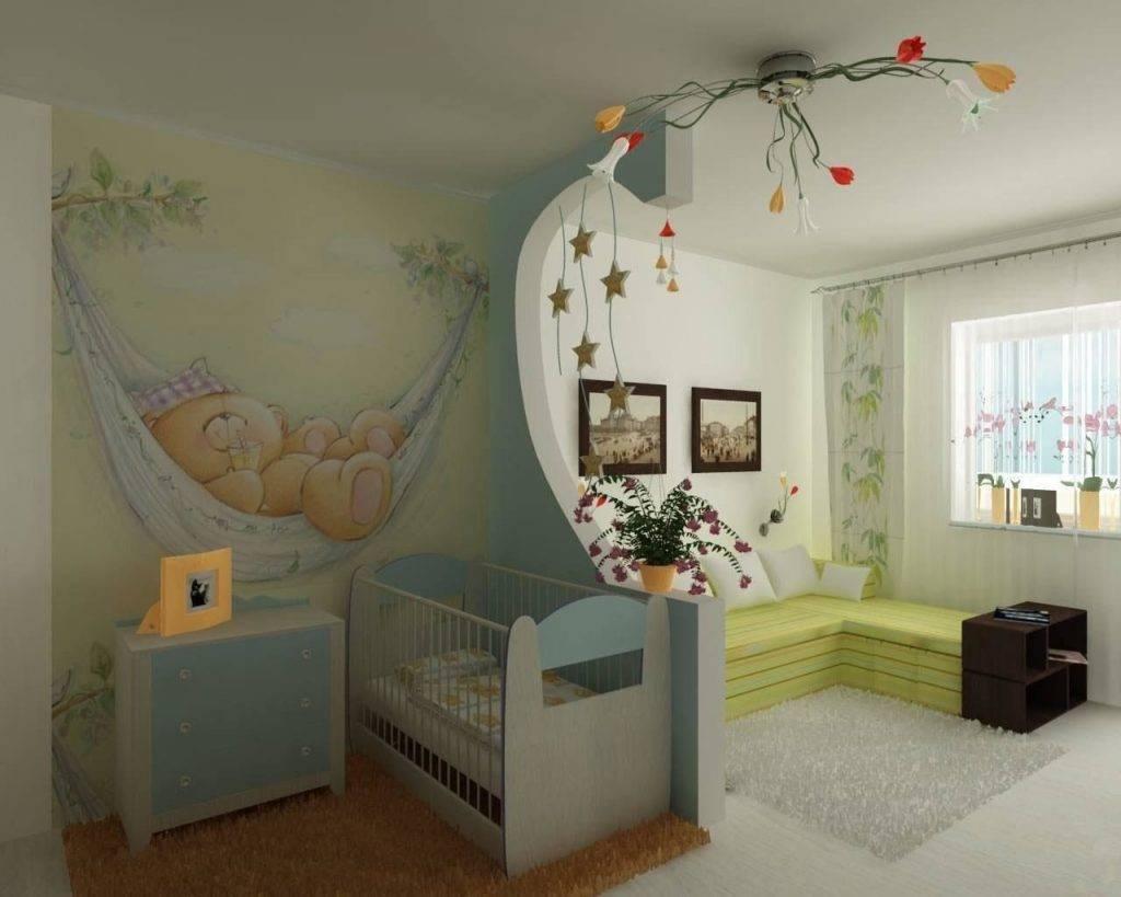 Гостиная детская в одной комнате