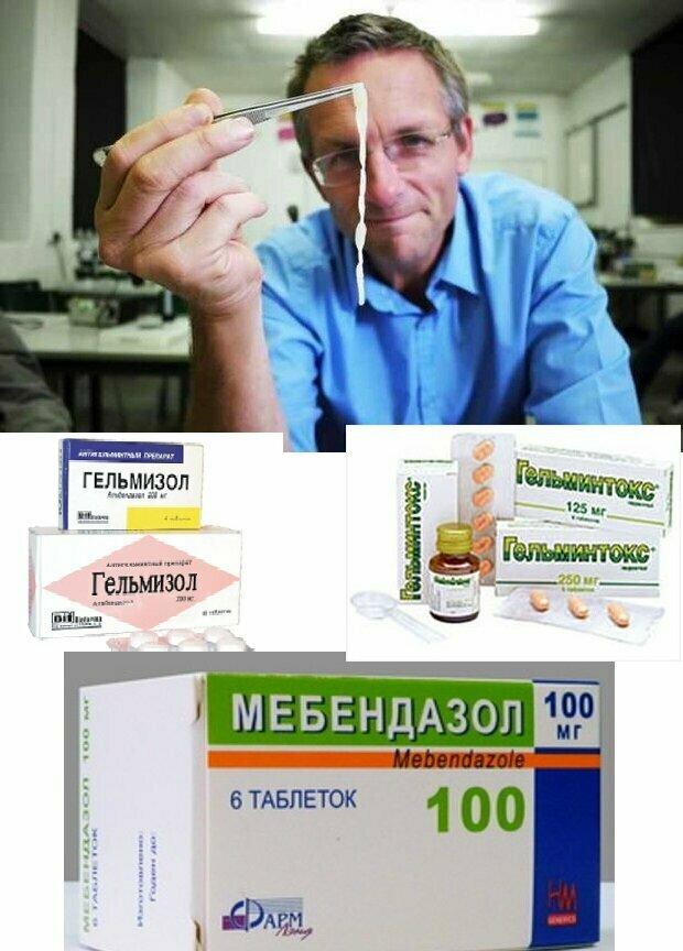 Таблетки от глистов для детей - лекарства и препараты для профилактики