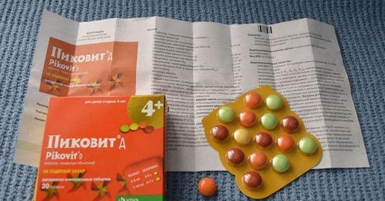 Инструкция по применению пиковита для ребёнка в виде таблеток и сиропа
