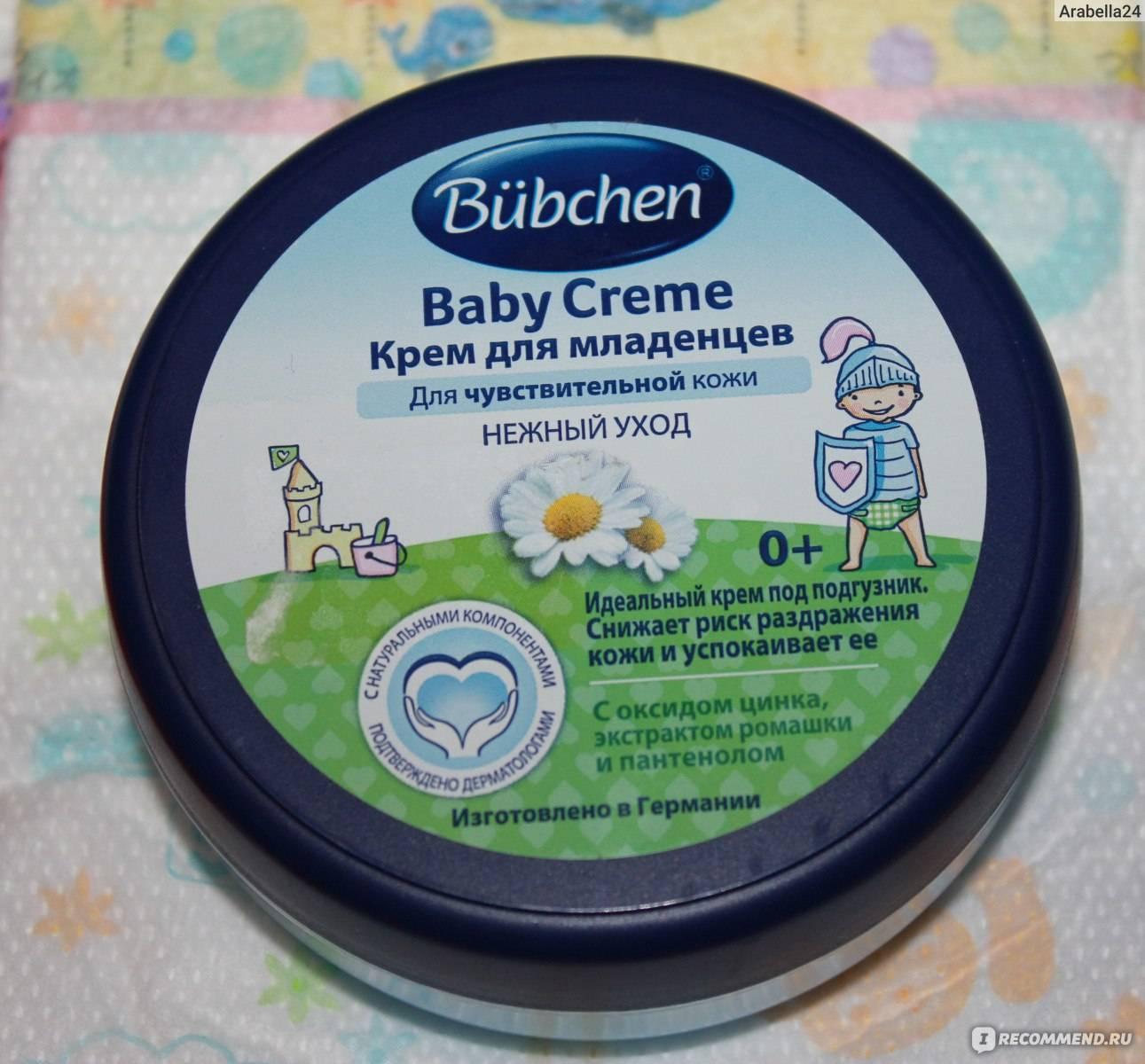 Бюбхен (bubchen) - детская косметика и крем под подгузник, средство для младенцев и новорожденных, молочко и шампунь с цинком