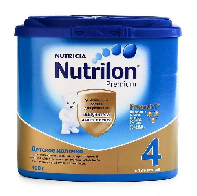 Смесь нутрилон — таблица с составом детского питания, виды (премиум, пепти и др)