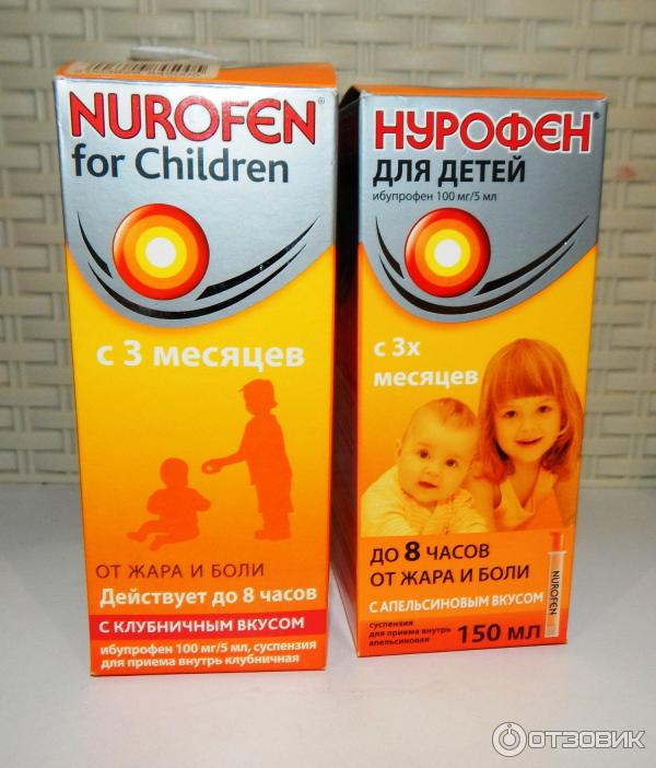 Нурофен: при каком показателе температуры его следует давать ребенку