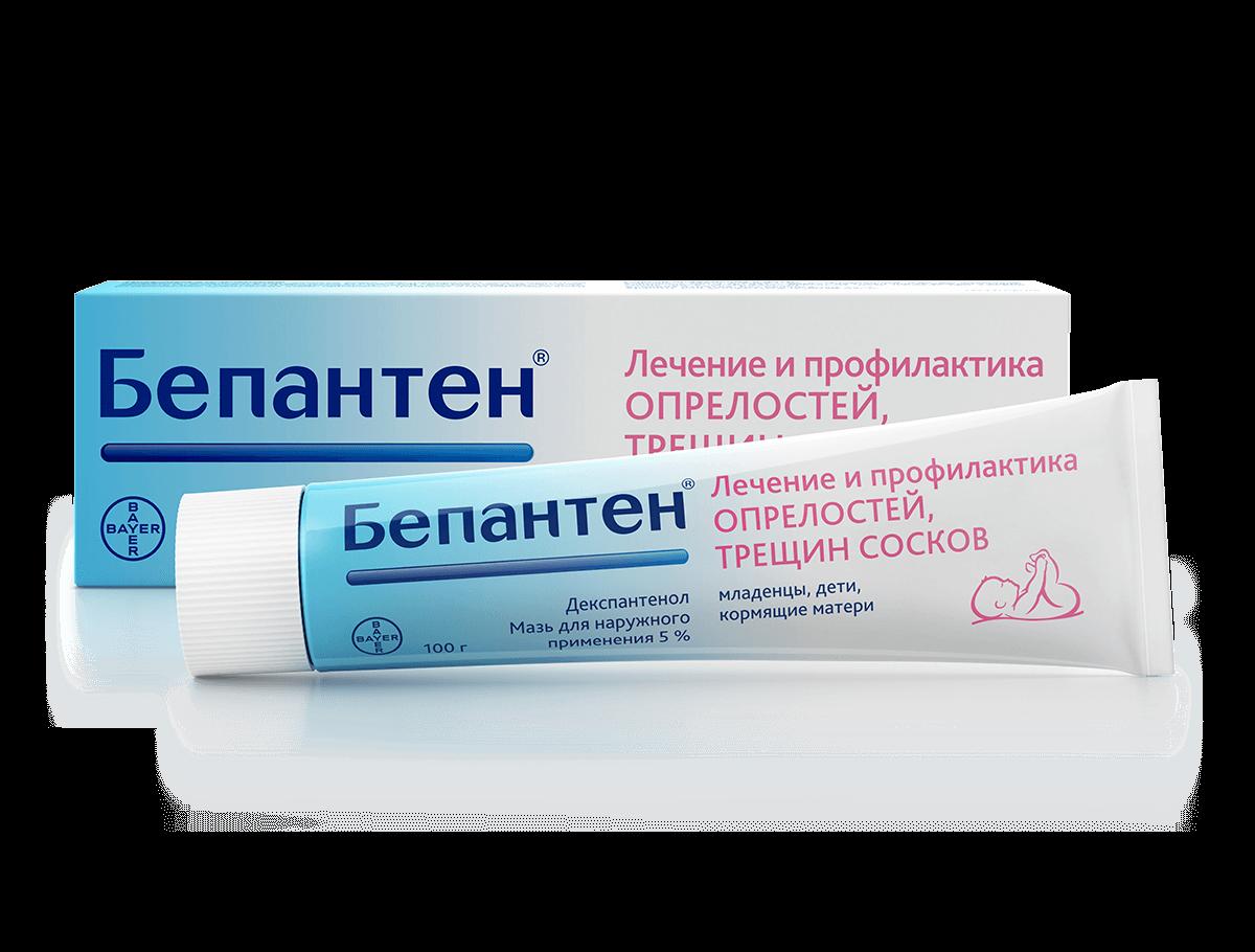 Пеленочный дерматит у детей, в том числе грибковый и памперсный: симптомы и лечение, фото