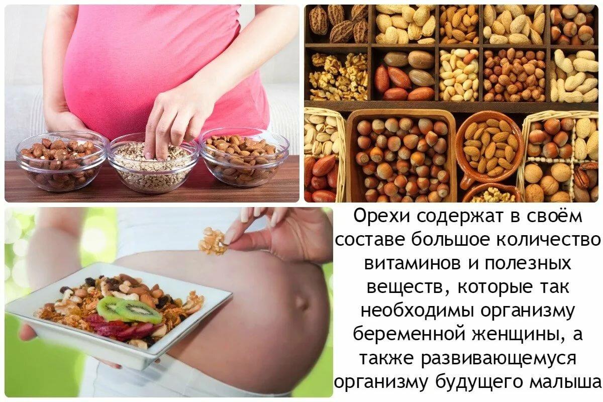 Можно ли беременным употреблять мед?