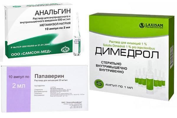 Литическая смесь в таблетках