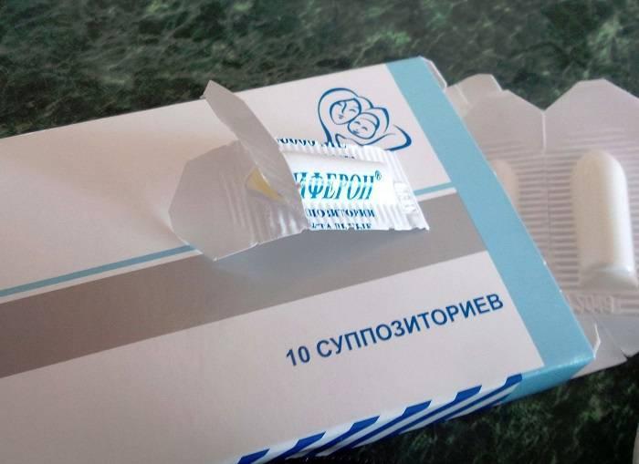 Виферон свечи дозировка 150000: инструкция по применению для детей