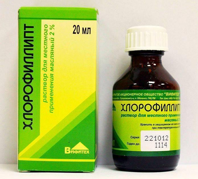 Фурацилин для полоскание горла. как развести? инструкция и отзывы