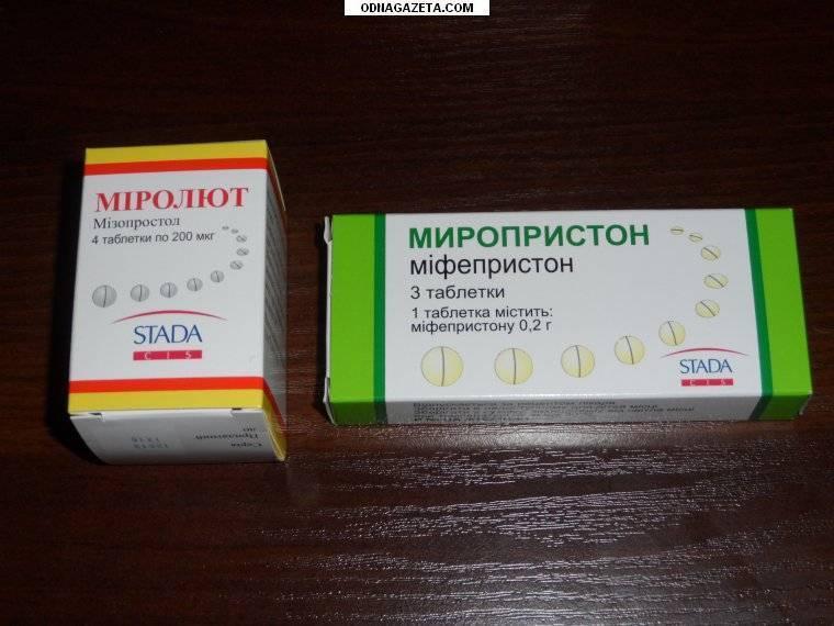 Таблетки для прерывания ранней беременности, названия препаратов для выкидыша без рецептов