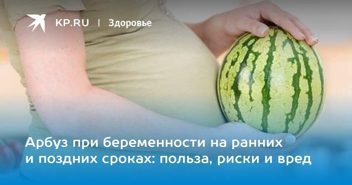 Можно ли есть тыквенные семечки при беременности