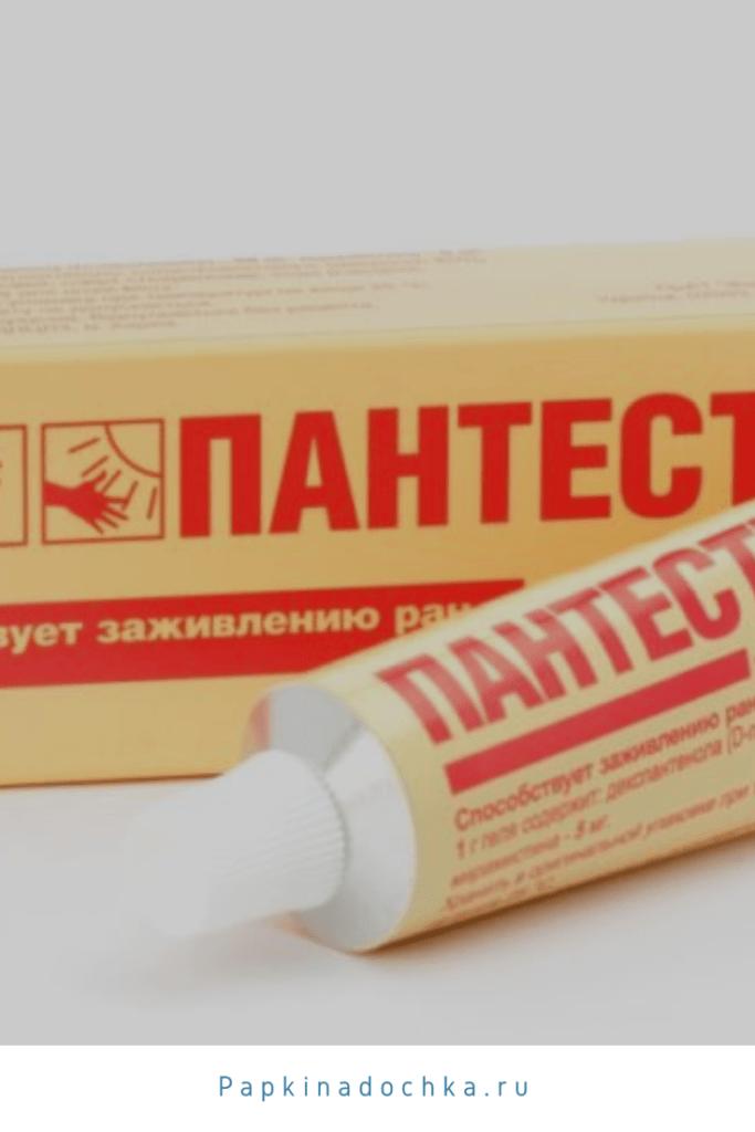 Как лечить пелёночный дерматит у детей: фото заболевания, лечение комаровского. пеленочный дерматит лечение комаровский