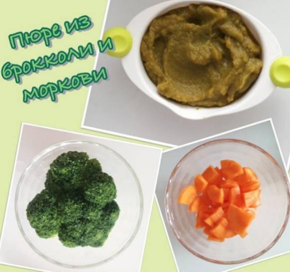 Пюре из брокколи для грудничка рецепт - всё о грудничках
