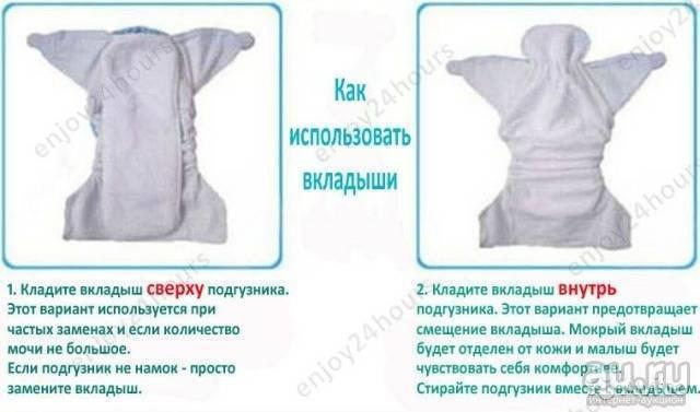 Как сшить подгузники из марли своими руками: пошаговые схемы