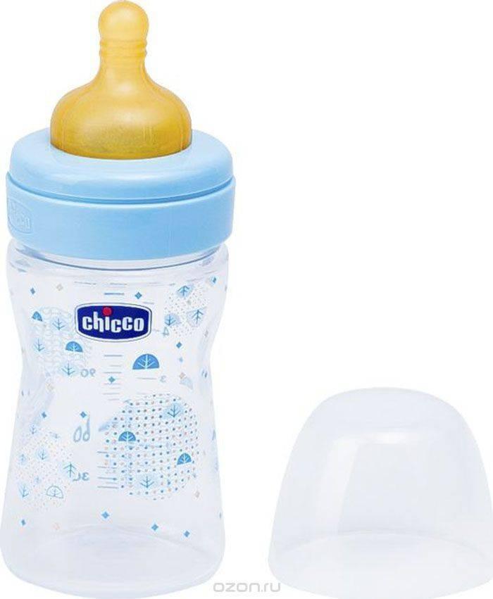 Как выбрать детскую бутылочку для кормления?