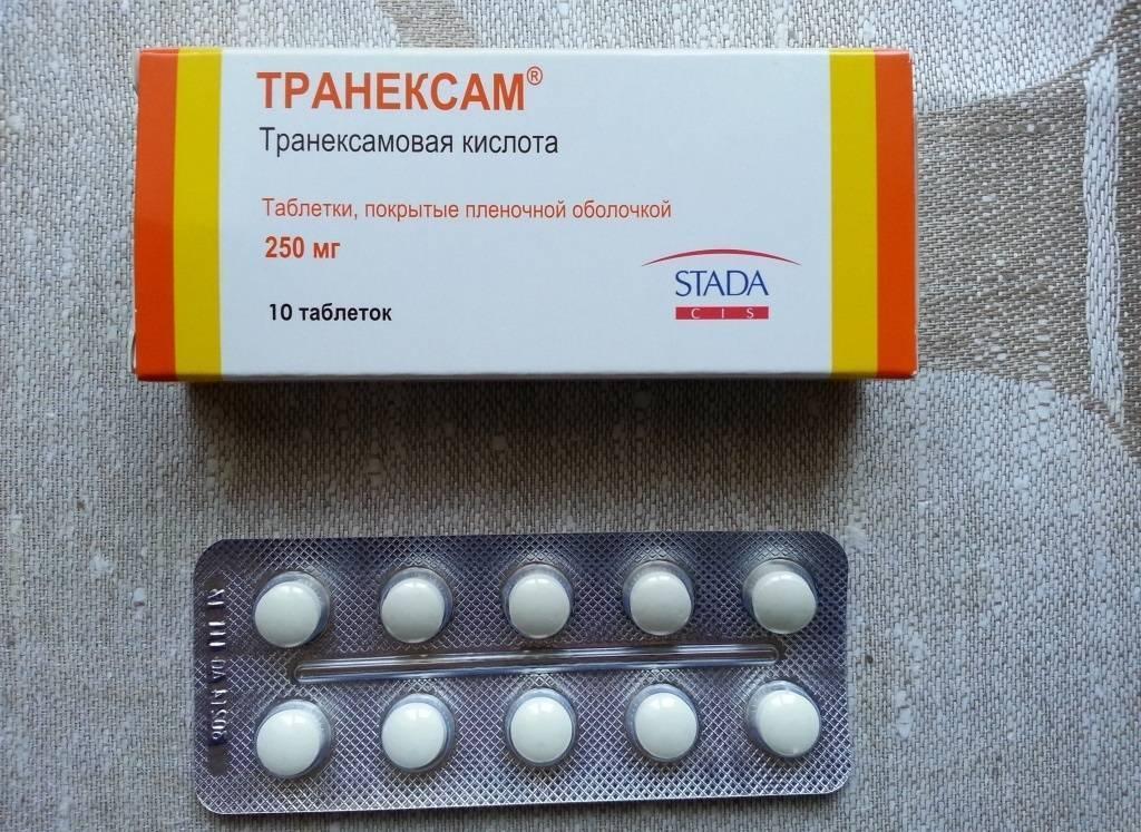 Кровоостанавливающие препараты при беременности на ранних сроках - роды и медицина