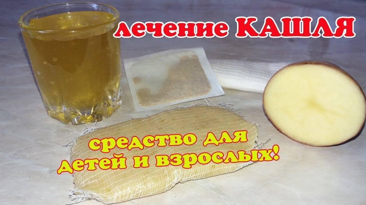 Капуста с медом от кашля для детей компресс