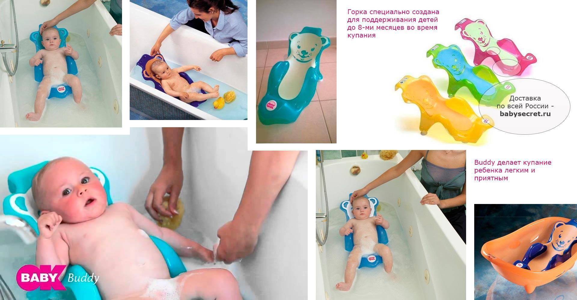 Купание новорожденного ребенка: как правильно купать малыша, как часто?