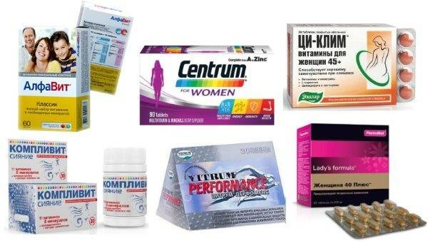 Витамины после родов для восстановления. витамины после родов: самые полезные комплексы и натуральные составы - лечение