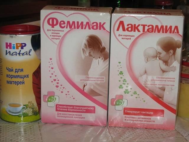 Питание кормящей мамы по комаровскому: что нужно есть для кормления ребенка грудным молоком