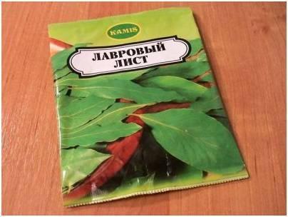 Травы для прерывания беременности | компетентно о здоровье на ilive