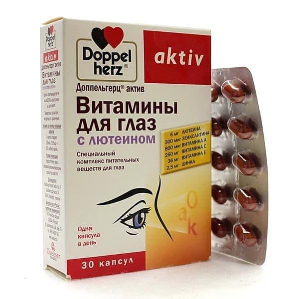 Витамины для глаз: лучшие эффективные бады