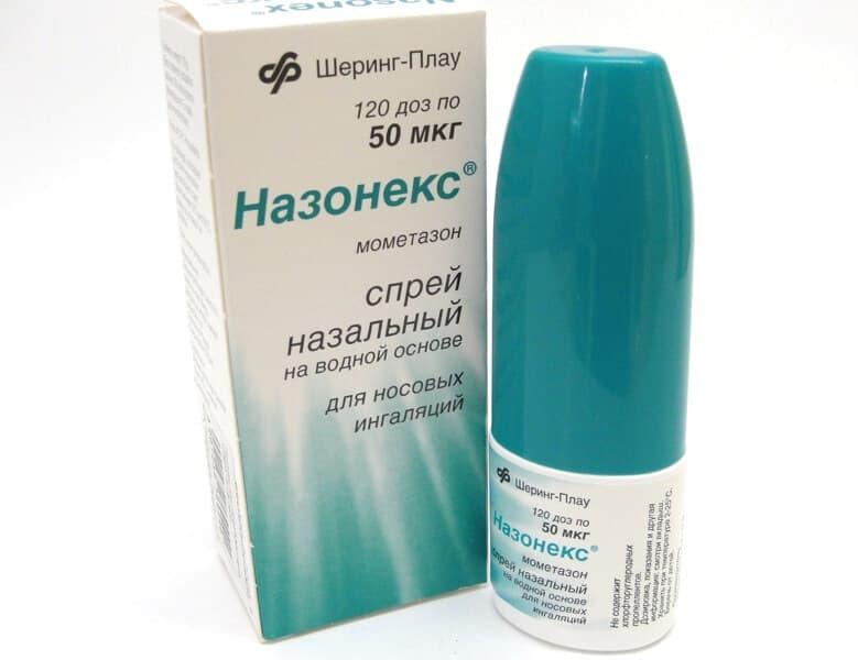 Назонекс при аденоидах: показания к применению