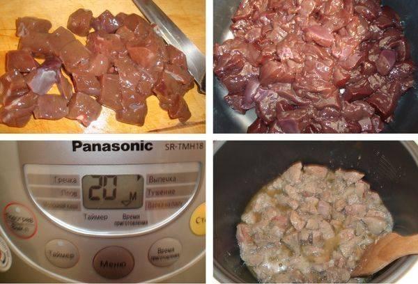Сколько варить печенку говяжью для ребенка