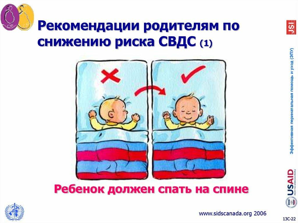 Статистика детской смертности: 80% родителей виноваты в гибели детей