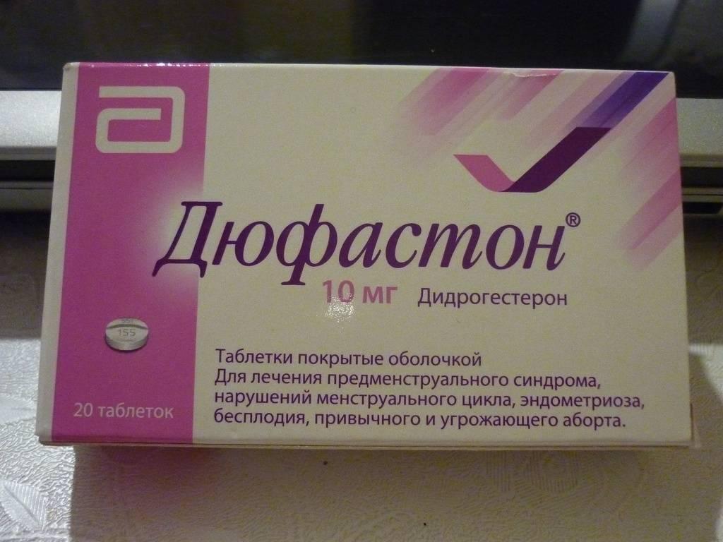 Как можно восстановить цикл месячных: список лучших препаратов, народных средств, витаминов - доктор поляков