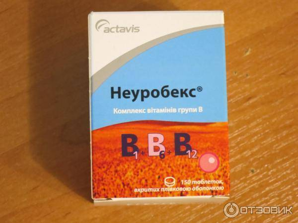 Витамины группы б в таблетках: названия препаратов