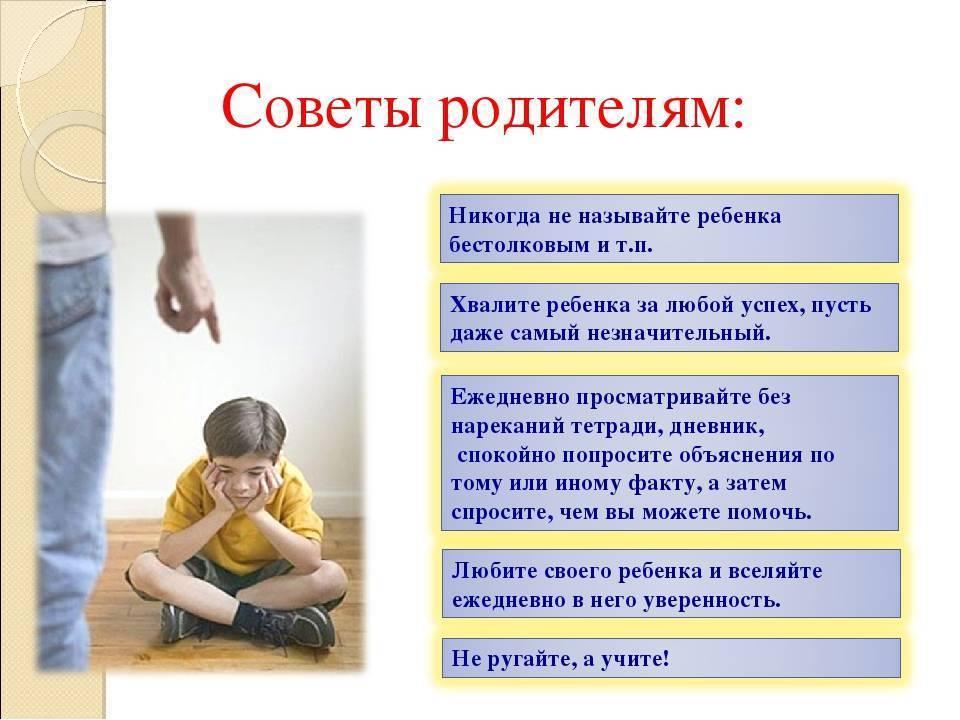 Методы семейного воспитания детей?, поощрения и наказания в семье, таблица