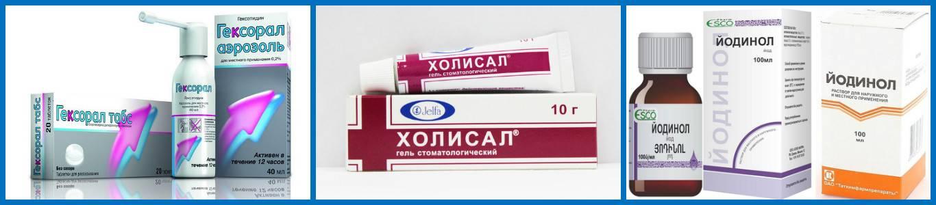 Стоматит у детей ???? - лечение в домашних условиях быстро и эффективно народными средствами | konstruktor-diety.ru