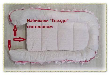 Как сшить кокон для новорожденных своими руками дома