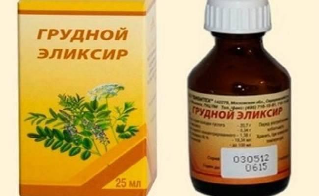 Грудной эликсир — инструкция по применению для детей до года и старше - wikidochelp.ru