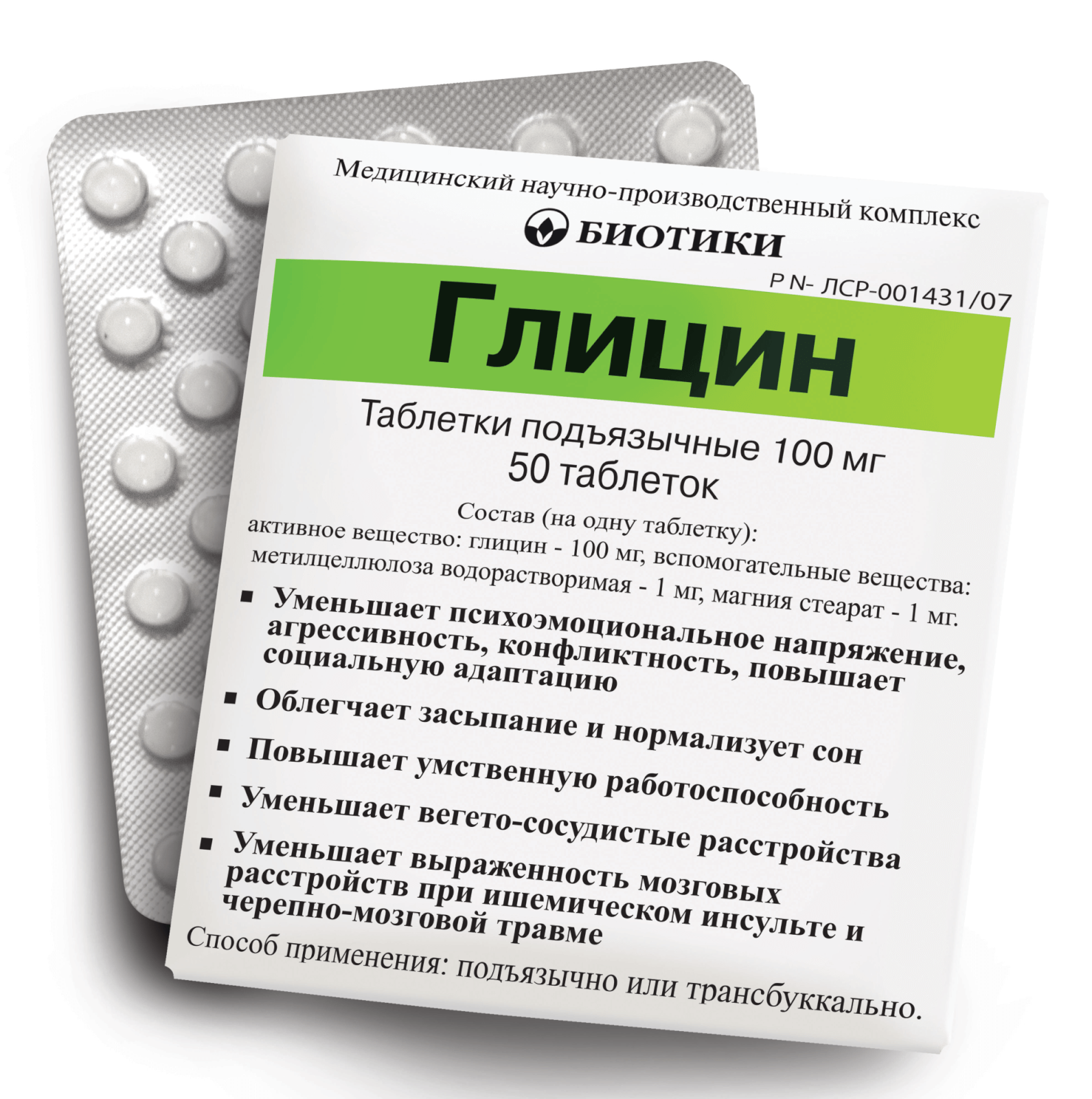Как понизить фсг у женщин: народными средствами, препаратами - мир здоровья