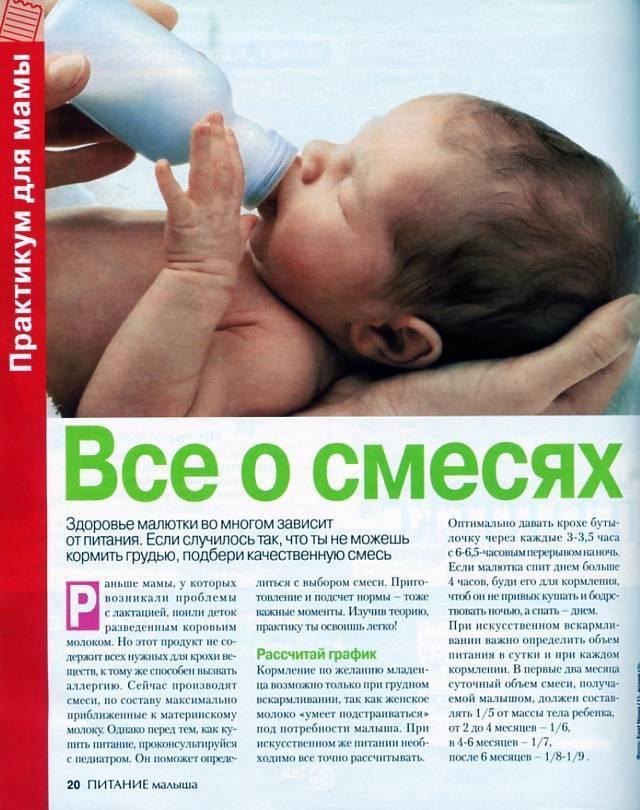 Новорожденный ребенок не ест - почему грудничок 4 и 5 месяцев плохо или мало кушает