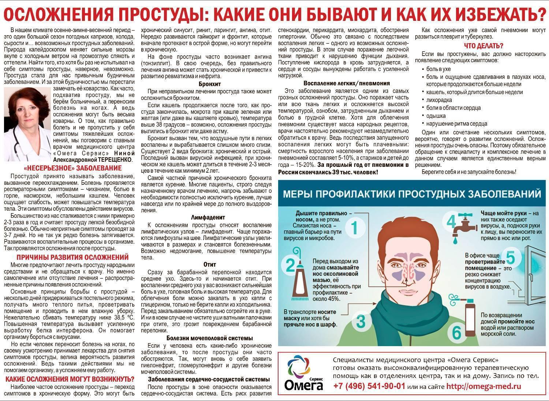 Кашель у ребенка на море: что делать, можно ли купаться, как уберечься от простуды и орви? - wikidochelp.ru