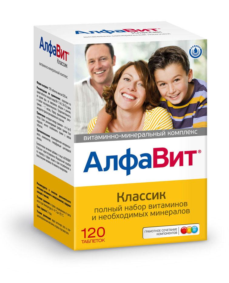 Лучшие комплексы детских витаминов с 1 года