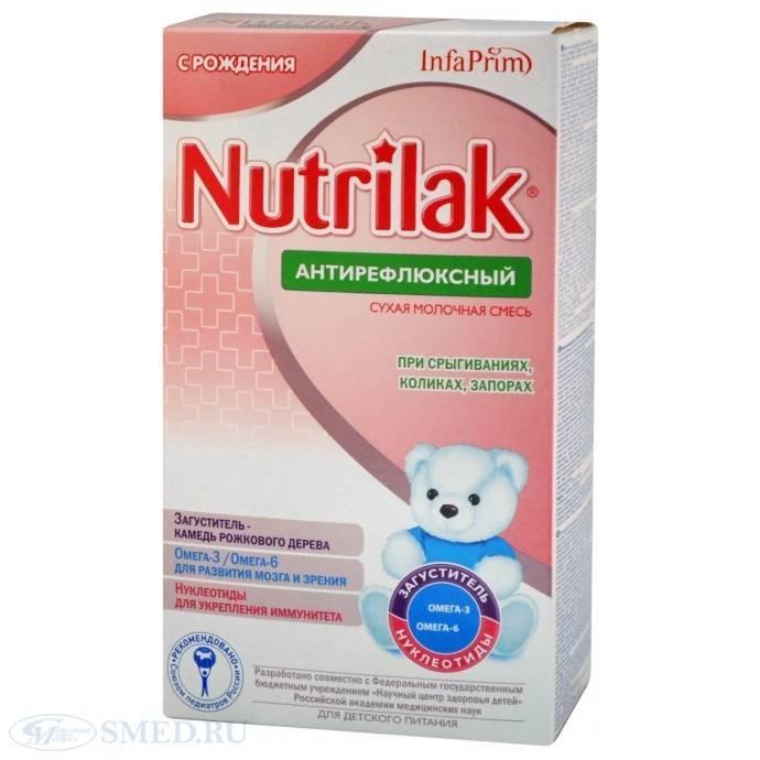 Молочные смеси при запорах у грудничков. какую смесь лучше выбрать для новорожденного при запорах и коликах: обзор детского лечебного питания