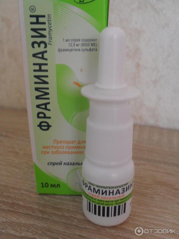 Капли в нос при гайморите с антибиотиком: обзор лучших