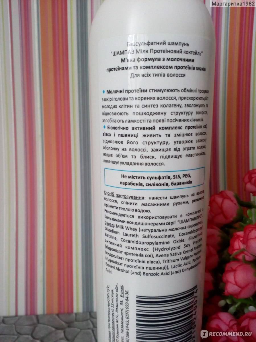 Шампунь от себореи кожи головы для детей, взрослых. рейтинг лучших, цены в аптеке, отзывы