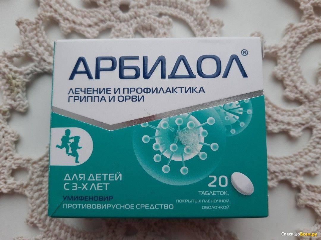 Недорогие и эффективные лекарства от гриппа и простуды