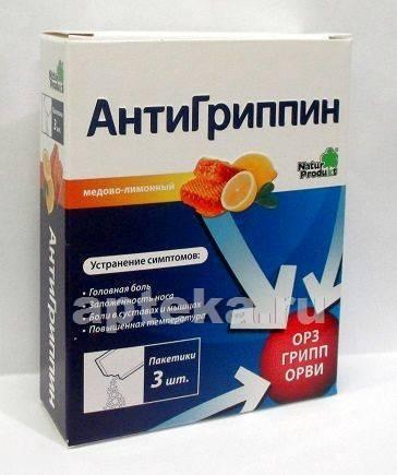 Инструкция к антигриппину с аналогами и рецептом